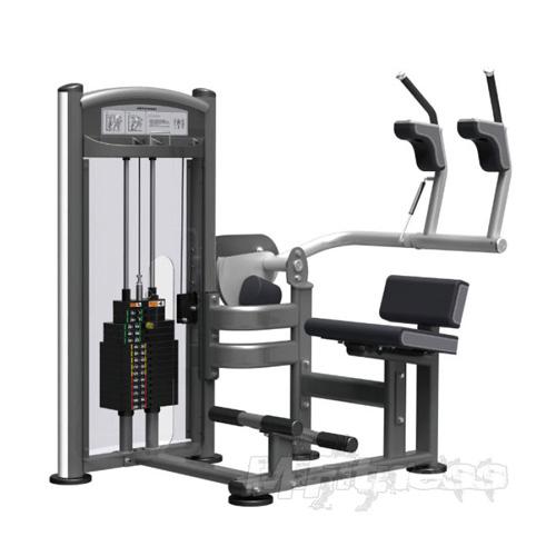 Impulse IT9314 Abdominal Machine